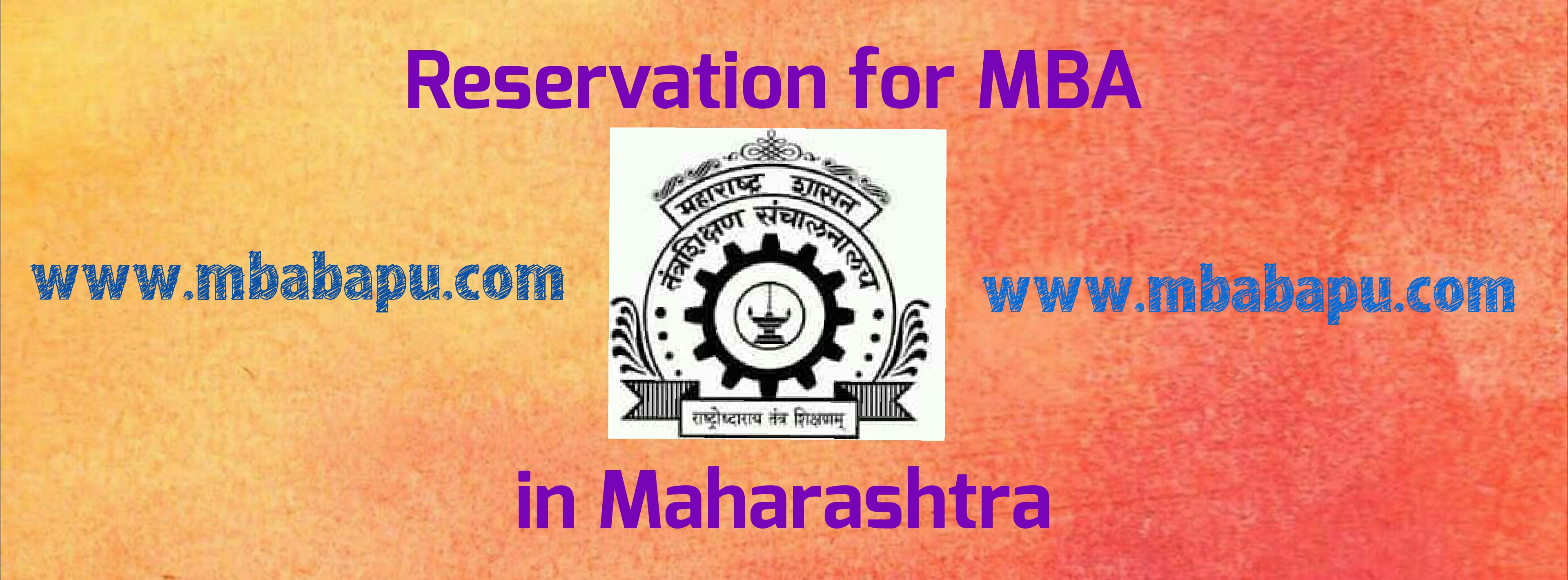 Reservation for MBA course in Maharashtra
